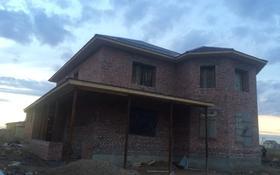 7-комнатный дом, 340 м², 10 сот., Коркыт Ата за 29.8 млн 〒 в Косшы