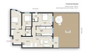 5-комнатная квартира, 169.2 м², 4/18 этаж, Сарыарка 17 — Сейфуллина за 49 млн 〒 в Нур-Султане (Астана)