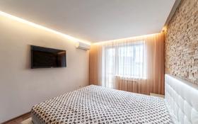 1-комнатная квартира, 43 м², 4/14 этаж по часам, Сауран 3/1 — Сагынак за 1 000 〒 в Нур-Султане (Астана), Есиль р-н