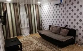 1-комнатная квартира, 40 м² по часам, Горняков за 600 〒 в Экибастузе