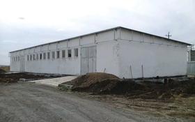 Промбаза 1 га, Западная промзона за 16.5 млн 〒 в Темиртау