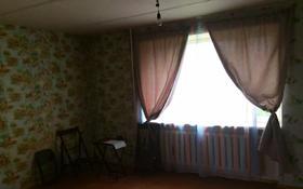 2-комнатная квартира, 46 м², 1 этаж, Кооли 3 за 3 млн 〒