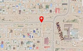 Дача с участком в 5 сот., улица Коктем 123 за 6.5 млн 〒 в Актау
