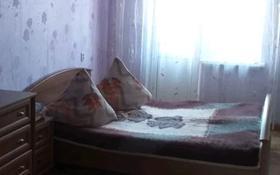 1-комнатная квартира, 41 м², 3/5 этаж посуточно, улица Льва Толстого — Мухита за 4 000 〒 в Уральске