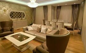 5-комнатная квартира, 260 м² помесячно, Уалиханова 121 за 1 млн 〒 в Алматы