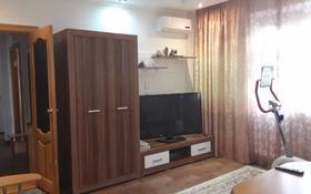 2-комнатная квартира, 64 м², 4/9 этаж посуточно, Сатпаева 8 за 8 000 〒 в Экибастузе