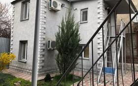 7-комнатный дом, 300 м², 6 сот., Микрорайон Айкап 45 за 31 млн 〒 в Шымкенте, Енбекшинский р-н