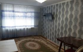 2-комнатная квартира, 60 м², 2/5 этаж помесячно, Алтынсарина 18 — Жанкожа батыра за 60 000 〒 в Актобе, Старый город