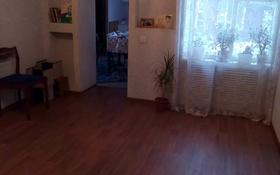 3-комнатный дом, 65 м², 2 сот., Темирбекова 122 — Валиханова за 5 млн 〒 в Кокшетау
