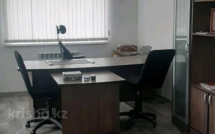 Офис площадью 90 м², Молдагуловой 56 за 125 000 〒 в Актобе, Новый город