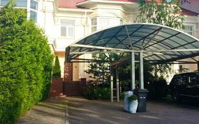 4-комнатный дом помесячно, 230 м², Достык — Оспанова за 850 000 〒 в Алматы, Медеуский р-н