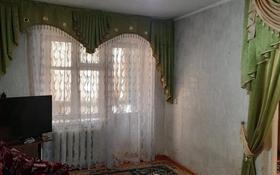4-комнатная квартира, 73 м², 2/2 этаж, Байзак батыра за 9.3 млн 〒 в Таразе