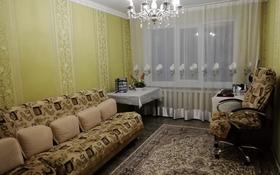4-комнатная квартира, 98 м², 2/9 этаж, 12 микрорайон — Азиада за 18 млн 〒 в Актобе, мкр 12
