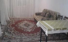2-комнатный дом, 66.8 м², 4.9 сот., Тохтарова 33 — Ленская за 16.5 млн 〒 в Алматы, Жетысуский р-н