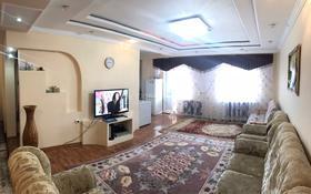 4-комнатная квартира, 121 м², 2/2 этаж, 30 лет Победы 21 за 25 млн 〒 в Жезказгане
