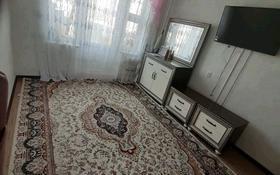 3-комнатная квартира, 70 м², 2/5 этаж, 27-й мкр 13 за 22 млн 〒 в Актау, 27-й мкр