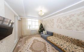 2-комнатная квартира, 56 м², 6/8 этаж, Улы Дала 27/1 за ~ 27.5 млн 〒 в Нур-Султане (Астана), Алматы р-н