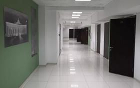Офис площадью 16.1 м², Площадь Республики 13 — проспект Назарбаева за 5 800 〒 в Алматы, Бостандыкский р-н