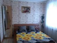 1-комнатная квартира, 31 м², 2 этаж посуточно