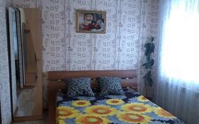 1-комнатная квартира, 31 м², 2 этаж посуточно, Горняков 14 за 3 500 〒 в Экибастузе