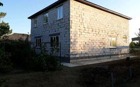 6-комнатный дом, 250 м², 10 сот., Садовая 5 за 12 млн 〒 в