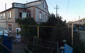 5-комнатный дом, 200 м², 6 сот., 3-й проезд Герцена 58/3 за 25 млн 〒 в Костанае