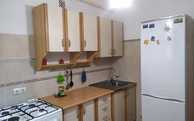 3-комнатная квартира, 67.4 м², 2/2 этаж, Аубая Байгазиева — Мичурина за 16 млн 〒 в Каскелене