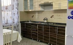 1-комнатная квартира, 39 м², 2/2 этаж помесячно, Нурсат 100 за 90 000 〒 в Шымкенте, Каратауский р-н