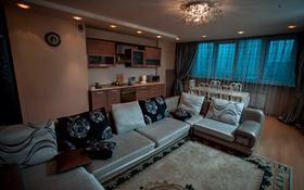 2-комнатная квартира, 80 м², 7/15 этаж посуточно, Хусаинова 225 за 12 000 〒 в Алматы, Бостандыкский р-н