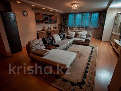 2-комнатная квартира, 80 м², 7/15 этаж посуточно, Хусаинова 225 за 13 000 〒 в Алматы, Бостандыкский р-н — фото 28