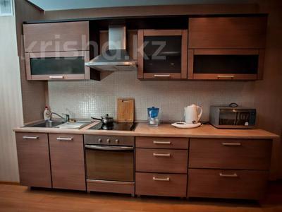 2-комнатная квартира, 80 м², 7/15 этаж посуточно, Хусаинова 225 за 13 000 〒 в Алматы, Бостандыкский р-н — фото 14