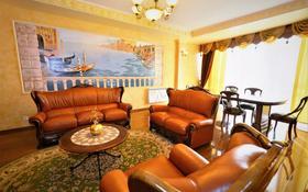 3-комнатная квартира, 120 м², 16/20 этаж посуточно, проспект Достык 160 — Жолдасбекова за 24 000 〒 в Алматы, Медеуский р-н