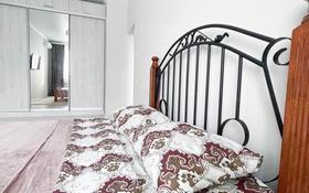 1-комнатная квартира, 55 м², 5 этаж посуточно, Алия Молдагуловой 30 Б за 8 000 〒 в Актобе, мкр. Батыс-2