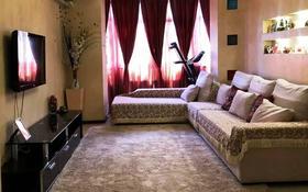 3-комнатная квартира, 80 м², 4/5 этаж, мкр Мамыр-2, Шаляпина — Саина за ~ 36.5 млн 〒 в Алматы, Ауэзовский р-н