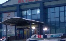 Бутик площадью 20 м², Уалиханова 3 за 3.5 млн 〒 в Актобе, Старый город