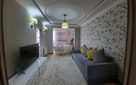 4-комнатная квартира, 90 м², 5/5 этаж посуточно, 31Б мкр, 27 мкр 19 за 13 000 〒 в Актау, 31Б мкр