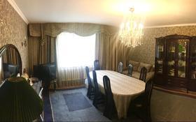 3-комнатная квартира, 91.6 м², 1/5 этаж, Нурсат — Назарбекова за 33 млн 〒 в Шымкенте, Каратауский р-н