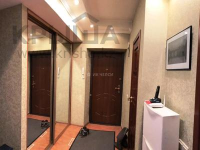 3-комнатная квартира, 86 м², 5/5 этаж, Сатпаева 3 — проспект Назарбаева за 47 млн 〒 в Алматы, Медеуский р-н — фото 9