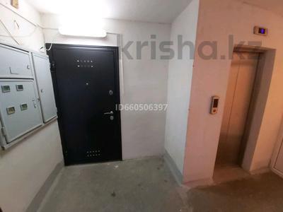 3-комнатная квартира, 69 м², 5/9 этаж помесячно, улица Момышулы 19 за 230 000 〒 в Атырау