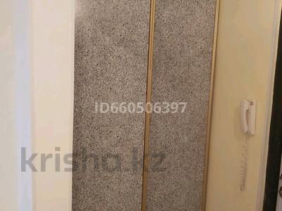 3-комнатная квартира, 69 м², 5/9 этаж помесячно, улица Момышулы 19 за 230 000 〒 в Атырау — фото 3