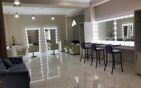 Салон красоты за 800 000 〒 в Алматы, Медеуский р-н