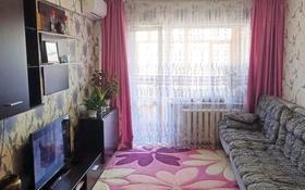3-комнатная квартира, 60 м², 2/5 этаж, улица Амре Кашаубаева 22 за 16.5 млн 〒 в Усть-Каменогорске