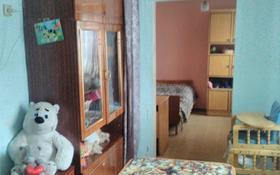 6-комнатный дом, 96 м², 3 сот., Кувская за 10.5 млн 〒 в Караганде, Казыбек би р-н
