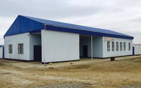 Здание удобное под любые виды коммерческой деятельности за 10 млн 〒 в Шетпе