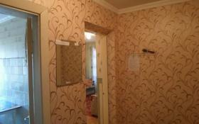 1-комнатная квартира, 40 м² посуточно, Достык 209 — Евразия за 5 000 〒 в Уральске