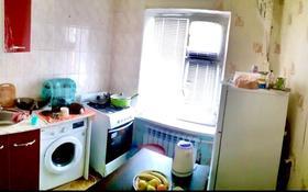2-комнатная квартира, 44.7 м², 5/5 этаж, Авангард-4, Гумарова 1 за 7.7 млн 〒 в Атырау, Авангард-4