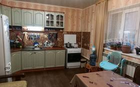 3-комнатный дом, 80 м², 5 сот., Нижняя улица за 21 млн 〒 в Уральске