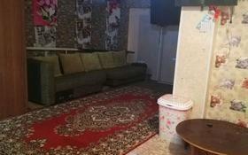 3-комнатный дом, 70 м², 1 сот., Фрунзе 15 6 — Жексенбаева за 10 млн 〒 в Уральске