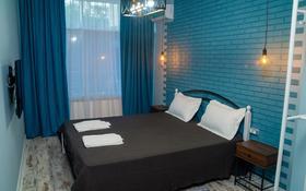 1-комнатная квартира, 20 м², 1/20 этаж посуточно, мкр Самал-1, Достык 162к6 за 9 000 〒 в Алматы, Медеуский р-н