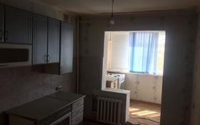4-комнатная квартира, 80 м², 3/5 этаж помесячно, Чайковского 1 за 50 000 〒 в